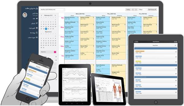 نرم افزار مدیریت مطب تحت وب | نرم افزار مدیریت مطب آنلاین