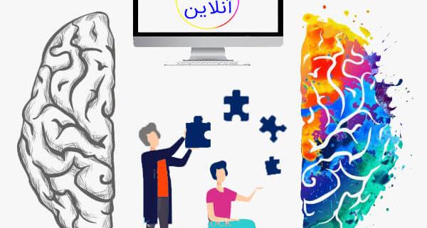 نرم افزار مدیریت مطب کلینیک روانشناسی
